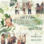 7/18(木)Moony LIVE