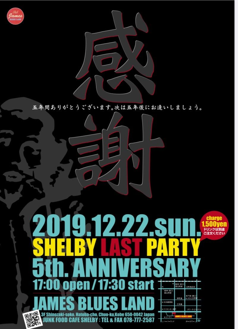 SHELBY LAST PARTY 5th. ANNIVERSARY