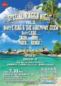 SPECIAL RAGGA NIGHT Vol.2