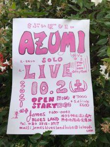 AZUMI SOLO LIVE
